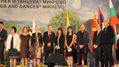 Малешево пее и танцува - 2016