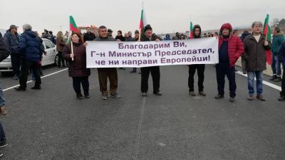 Вижте как изглежда участъка от АМ Струма- Сандански-Кресна