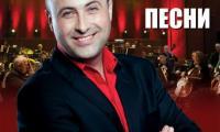 """Руслан Мъйнов с концерт  Любими руски песни"""" в читалището на Разлог"""