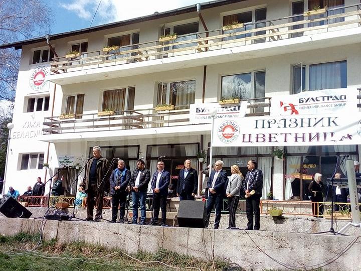 """28- ми традиционен международен празник  Цветница"""" Петрич"""