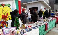 Традиционен Коледен базар ще се проведе в Благоевград в рамките на два дни