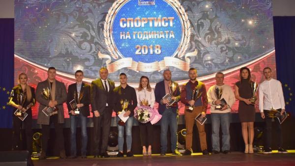 Кметът Камбитов връчи приза  Спортист № 1 на Благоевград  за 2018 година