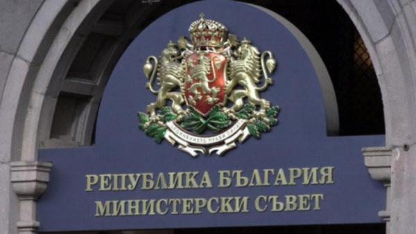 Правителството развърза кесията,раздаде над 10 млн.лева на общините в Пиринско