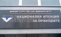 Плъзнаха данъчни в Банско и Благоевград, търговци се предупреждават по фейсбук
