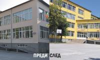 Заключителна конференция по повод приключване на проект за обновяване на две училища в град Разлог