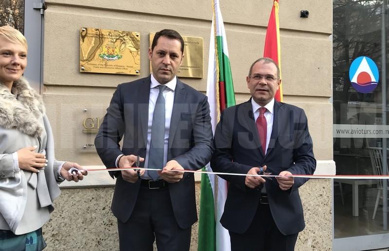 България откри свое търговско предстатвителство в Скопие