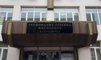 РЗИ изготви предписания до лечебните заведения във връзка с обявяване на грипна епидемия в област Благоевград