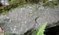 В Петричка община възстановяват военни паметници с пари от МО