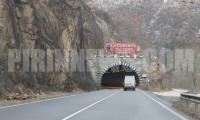 С 3,2 млн.лева ремонтират Кривия тунел в Кресненското дефиле