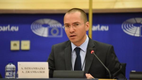 ВМРО-Благоевград издигна Ангел Джамбазки за водач на листата на евроизборите