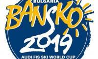 25 телевизии ще предават директно стартовете за Световните купи на ФИС в Банско