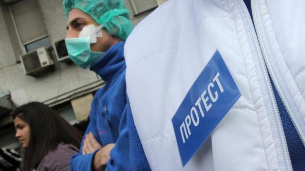 Медицинските сестри от Югозапада излязоха на протест