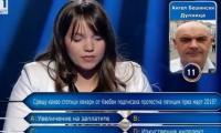 Момиче от Дупница  ужаси България с тъпотията си демонстрирана  в предаването