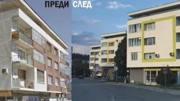 Обновиха още 5 сгради в Разлог по европроекти