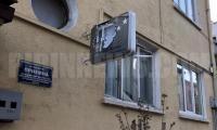Вандали изпотрошиха офис на ГЕРБ в Гоце Делчев