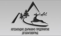 ЮЗДП върна на работа уволнения директор на ДСГ-Струмяни,местните хора го защитили