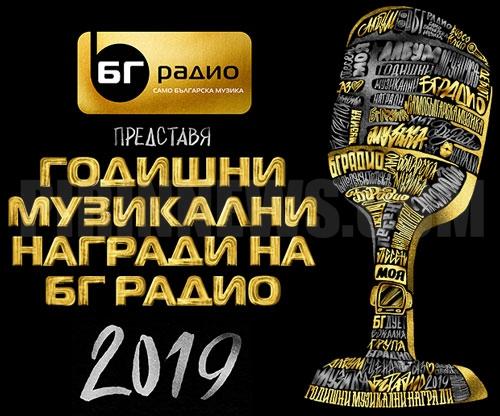 Общината каза:Благоевград еднократно отстъпва церемонията на БГ радио на Пловдив
