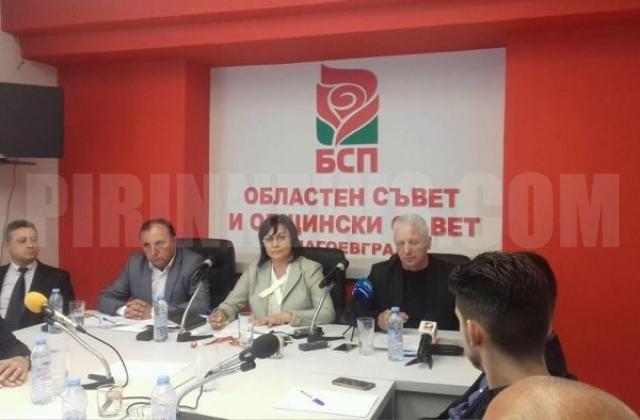 Структурите на АБВ в Пиринско се вляха в БСП, още от левите партии са дали заявки за връщане в столетницата
