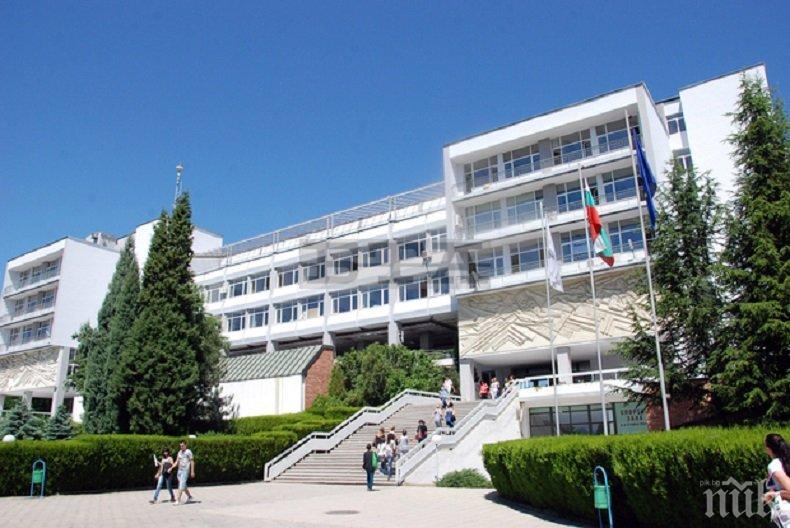 Тържествено връчване на дипломите на абсолвентите от Техническия факултет на ЮЗУ  Неофит Рилски