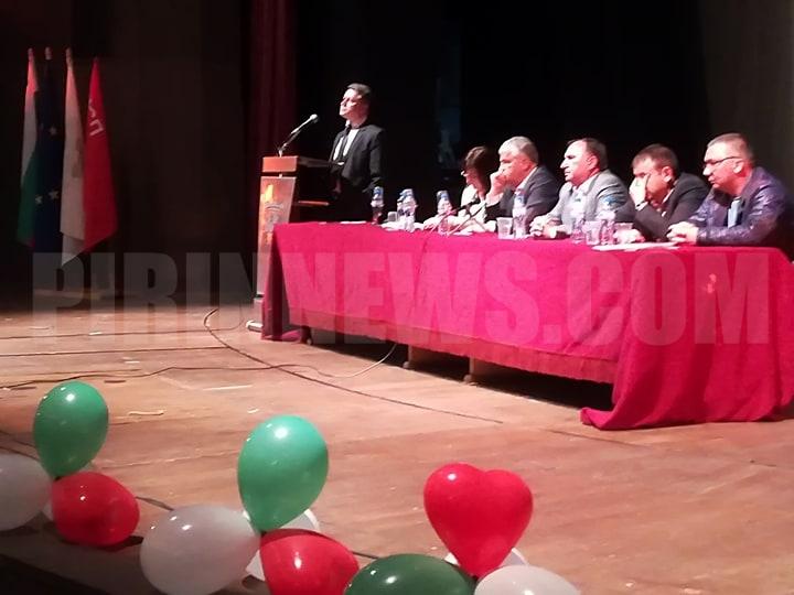 Корнелия Нинова пророкува в Благоевград: До края на годината ще има предсрочни парламентарни избори