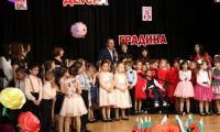 Щастливо дипломиране на децата от детска градина Здравец