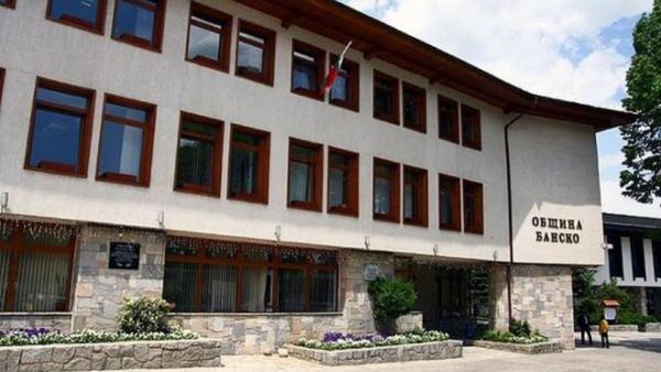 Банско – абсолютен лидер по прозрачност сред българските институции