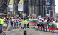 Българите в Кьолн протестираха в защита на осъдените полицаи по казуса Чората