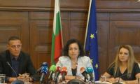Собствениците на 2 къщи за гости в Пиринско   ще връщат 100 от еврофинансирането