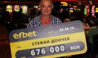 Мъж от Кресна спечели 676 хиляди лева в казино на Кулата
