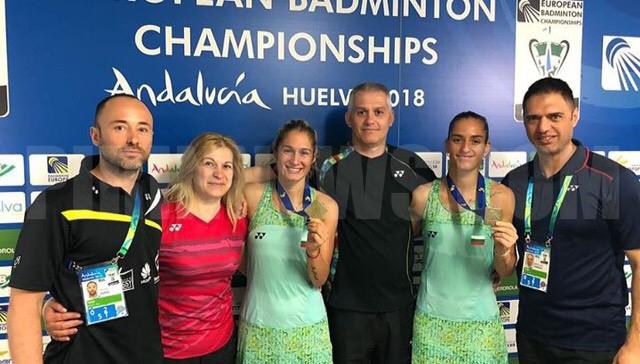 Банскалията Боби Чонгов в екипа на европейските шампионки сестри Стоеви