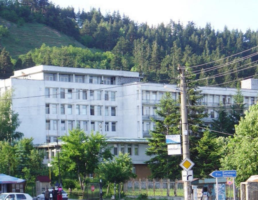 Газифицираха болницата в Разлог