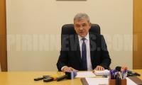 Германска и датска фирми отварят предприятия в Благоевград