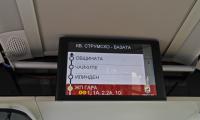 Умни автобуси пуснаха в Благоевград