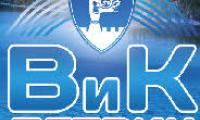 ВиК-Петрич си събира дълговете с полиция,арестуваха мъж включил се нелегално към мрежата