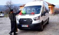 Кметът на Струмяни купи специализиран бус за Центъра за социална рехабилитация