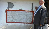 В симитлийско село откриха плоча с надпис от 3 век