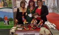 Община Разлог се представи на туристическа борса Ваканция и СПА