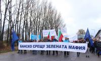 Банскалии отново тръгват за София на протест в защита на Пирин и втора кабинка