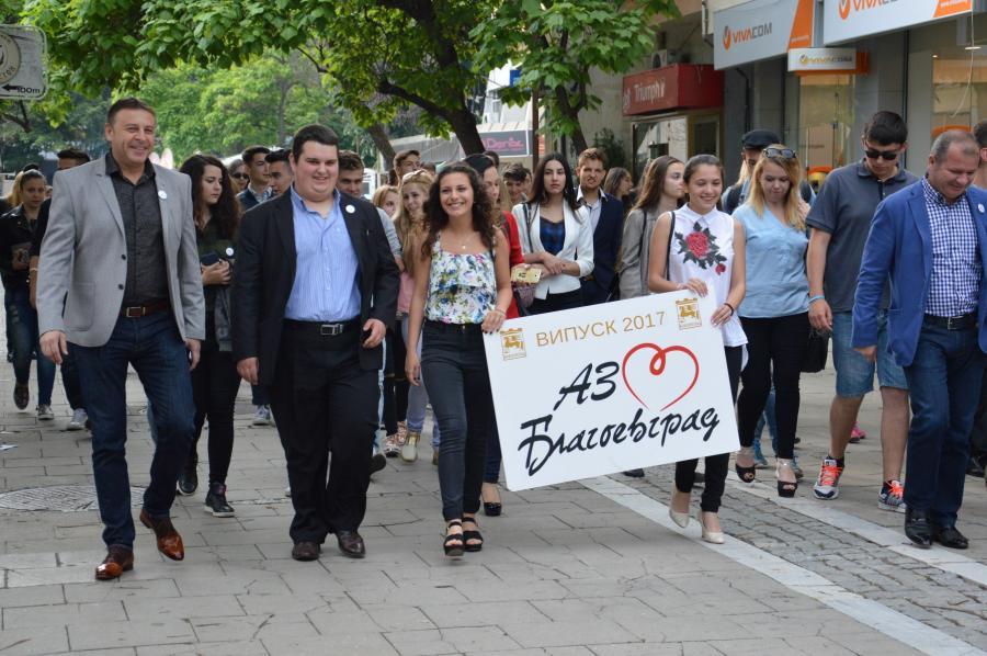 Кметът д-р Атанас Камбитов организира стилен коктейл за абитуриентите в Благоевград