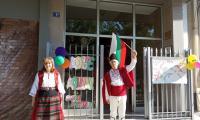 Двоен празник за българското училище в Атина Св. св Кирил и Методий.