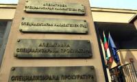 Специализираната прокуратура обвини Васил Божков в подбудителство за убийството на благоевградчанина Йордан Динов и още трима души