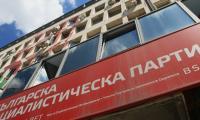 3700 социалисти от Пиринско ще гласуват за председател на БСП утре
