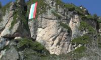 Гоце Делчев разгъна 20-метров трибагреник за Независимостта ни
