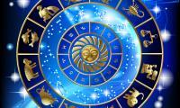 Вашият хороскоп