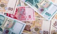 Благоевградска област  отново е на дъното в класацията по заплати