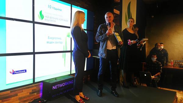 Водоснабдяване и канализация  ЕООД – Благоевград с приз в конкурса  Най-зелените компании на България