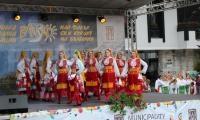 Празничен концерт завладя сърцата на банскалии за празника на града