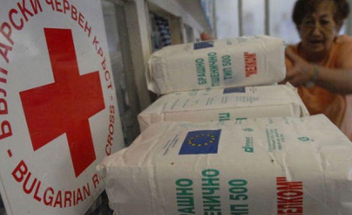 БЧК започва раздаването на хранителни продукти на нуждаещите се