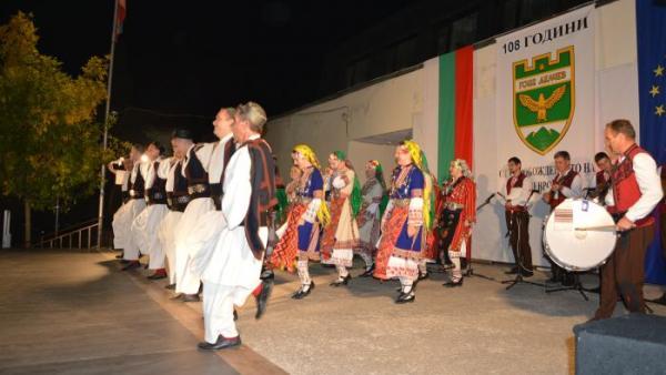 Неврокопският ансамбъл с вълнуващ концерт за празника на Гоце Делчев