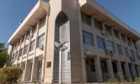 Затвориха за дезинфекция съдебната палата в Благоевград